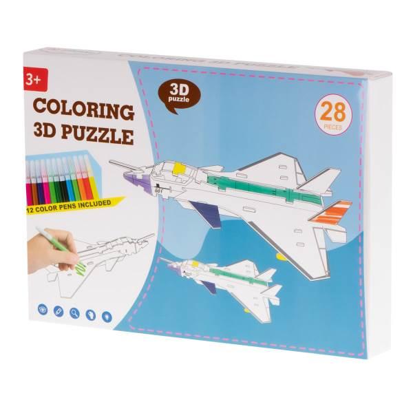 KIK Papírové 3D puzzle s barvičkami Letadlo 28 dílů1