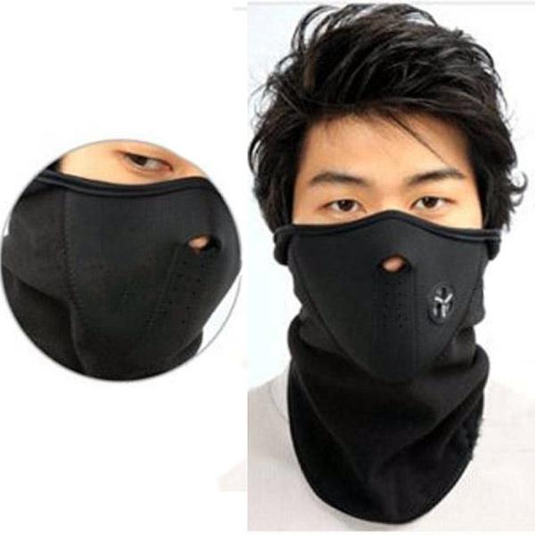 APT Termo maska na tvár čierna