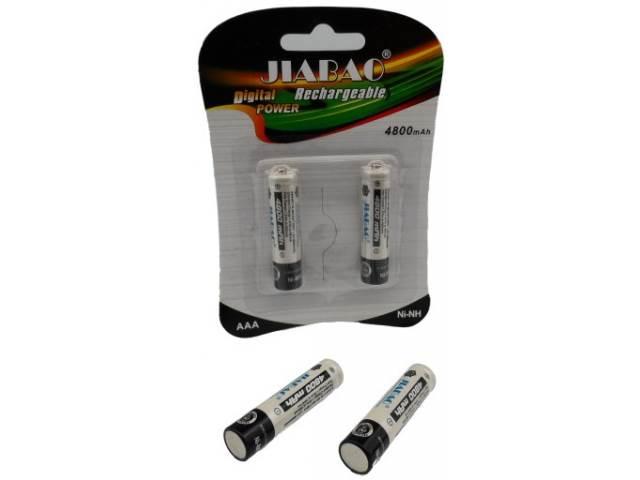 Jiabao 00752 Batérie AAA 4800mAh 2ks - blister