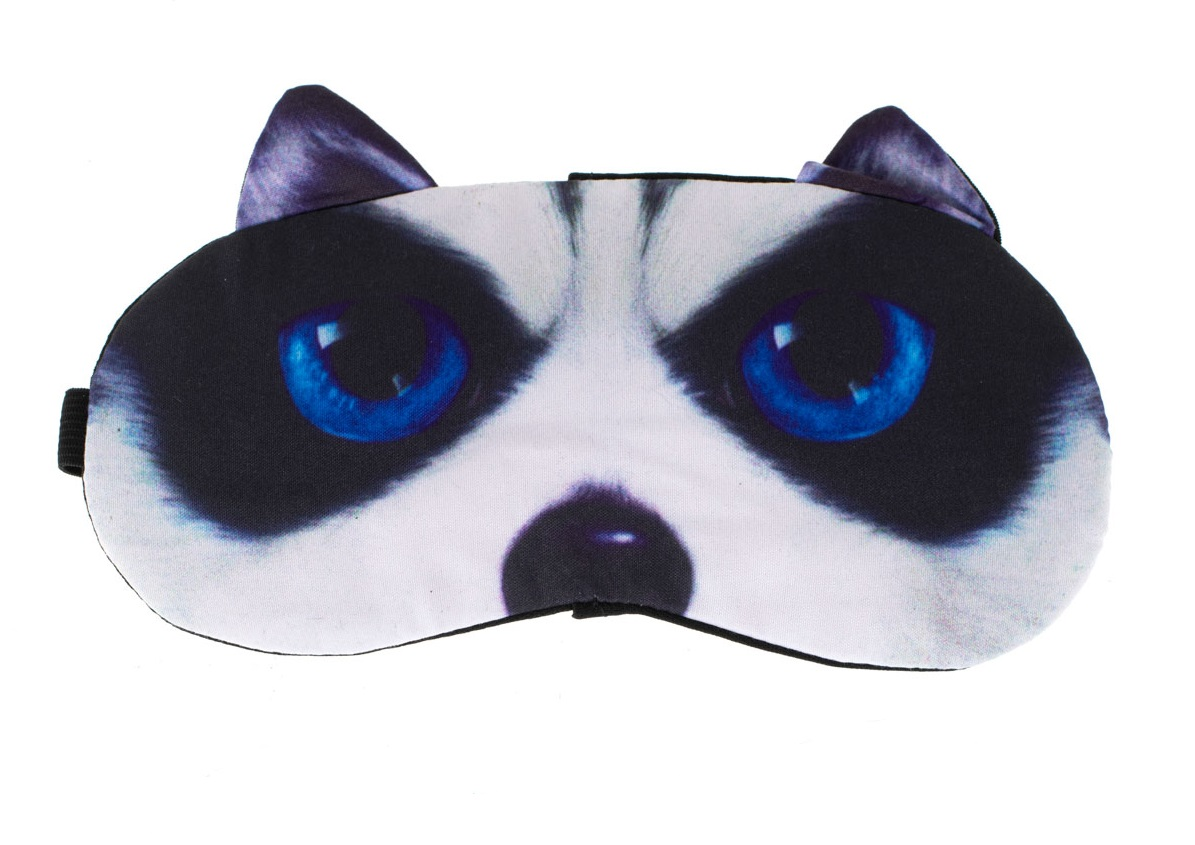 KIK 3D Maska na spanie oči pes