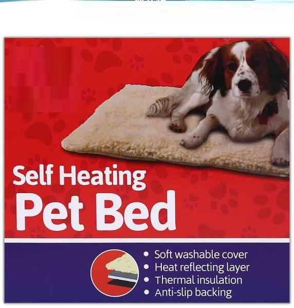 Pet Comforts Self Heating Pet Bed 64x49cm