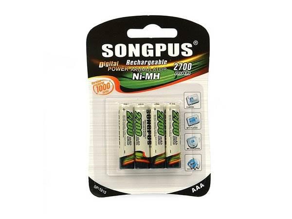 Songpus Batérie AAA 2700mAh 4ks blistr