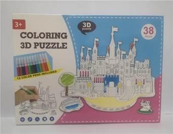 KIK Papírové 3D puzzle s barvičkami Zámek 38 dílů