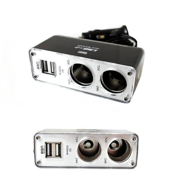 GT K517A Nabíjací adaptér do auta 2x USB, 2x zapaľovač2